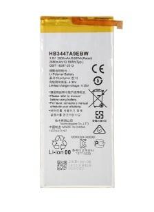 OEM Batéria Huawei HB3447A9EBW pre Huawei P8
