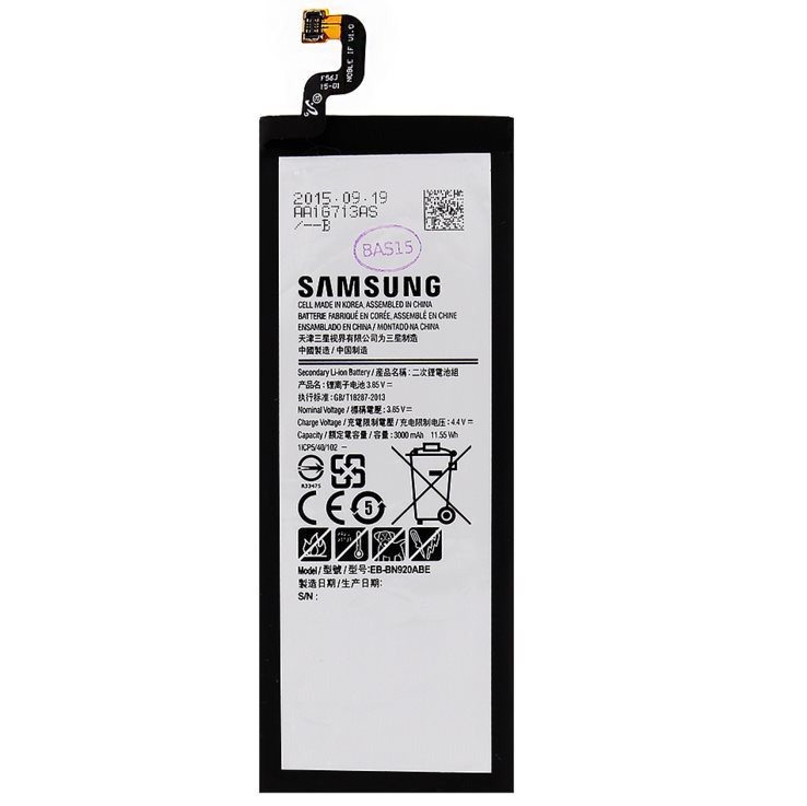 Originálna batéria Samsung EB-BN920ABE pre Samsung Galaxy Note 5 - (3000mAh)