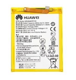 OEM Batéria Huawei HB366481ECW pre Huawei P10 Lite, P9, P9 Lite, Honor 8