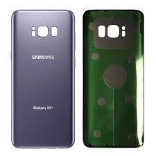 Samsung Galaxy S8 Plus - Zadný kryt - fialový