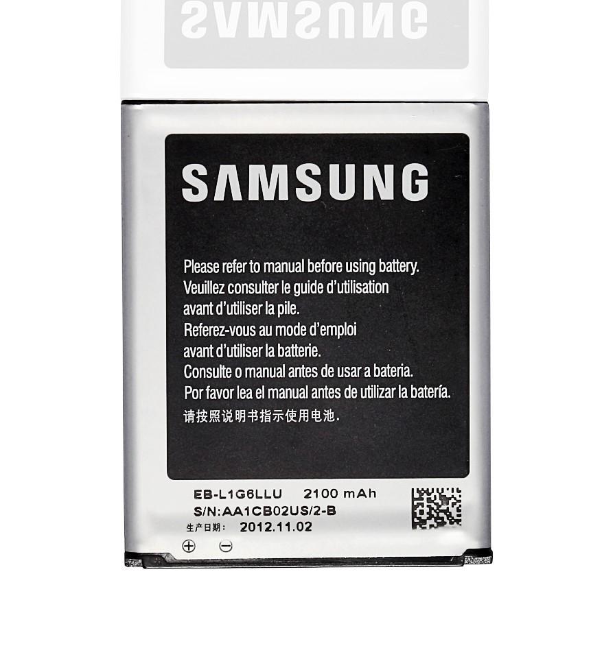 Batéria Samsung Galaxy S3 EB-L1G6LLU 2100mAh