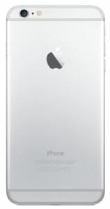 Apple Zadný kryt iPhone 6 Plus biely/strieborný