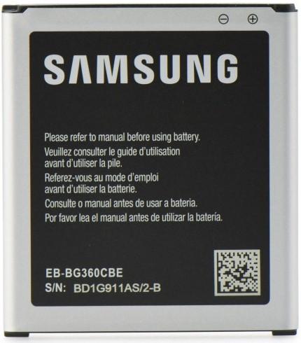Original batéria BG360CBE Samsung Galaxy G360 Core Prime